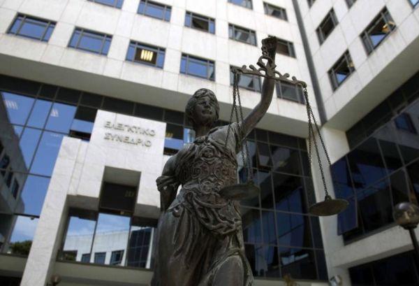 Ομόφωνα η άσκηση αναίρεσης στο Ελεγκτικό Συνέδριο