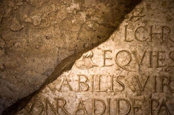 Διαβάστε τις λύσεις των θεμάτων των Λατινικών