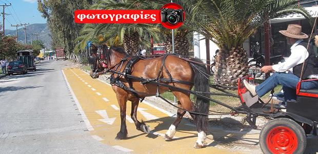 Ιππείς και άμαξες στην πόλη