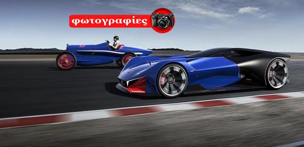 Peugeot L500 R Hybrid: Προβολή στο αγωνιστικό μέλλον
