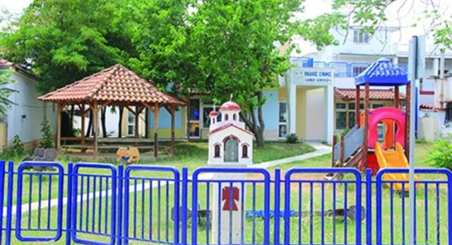 «Παγωμένα» τα τροφεία στους Παιδικούς Σταθμούς Αλμυρού