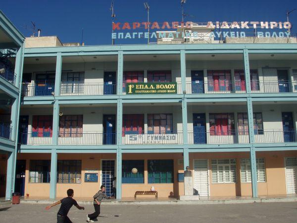Λύση για το πρόβλημα στο Καρτάλειο διδακτήριο εξετάζει ο δήμος Βόλου