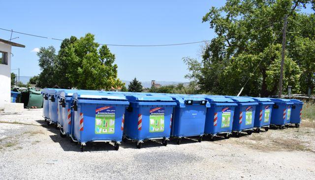 Επεκτείνεται το πρόγραμμα ανακύκλωσης στο Δήμο Ρ.Φεραίου