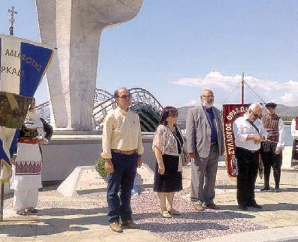 Φόρο τιμής στους αγωνιστές της Κρητικής Αντίστασης