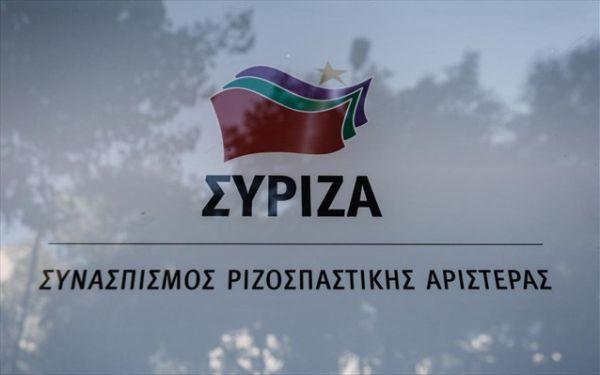 Αναφορά των βουλευτών του ΣΥΡΙΖΑ για υδατορέματα