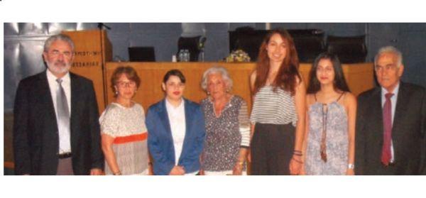 Υποτροφίες σε φοιτήτριες του Πανεπιστημίου Θεσσαλίας