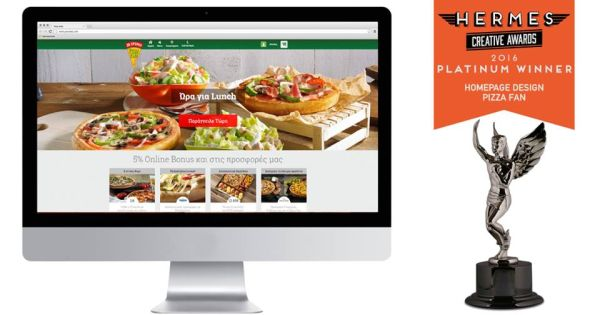 Παγκόσμια διάκριση για την Pizza Fan και την Ελλάδα!