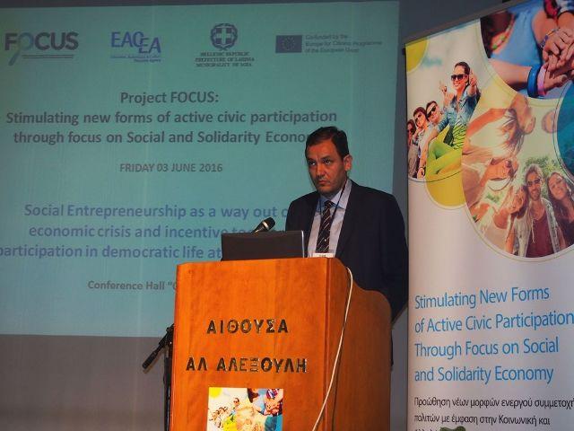 Παρουσίαση του Ευρωπαϊκού Προγράμματος Focus
