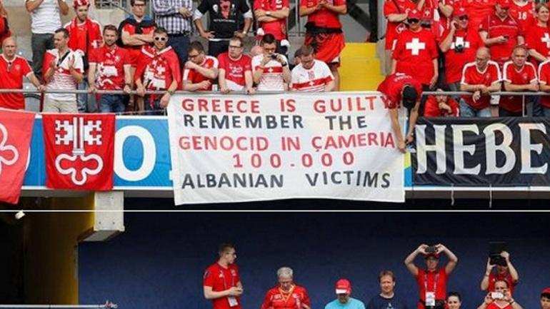 Πανό εναντίον της Ελλάδας στο ματς Αλβανία – Ελβετία