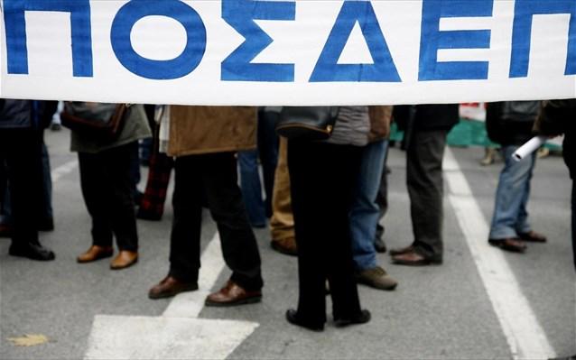 Απεργία την Τετάρτη οι πανεπιστημιακοί
