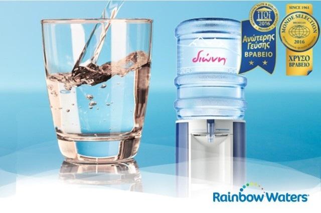 Δύο παγκόσμιες διακρίσεις ποιότητας και γεύσης για το νερό ΔΙΩΝΗ