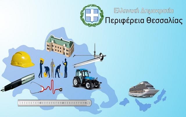 Νέα έργα στην Λίμνη Κάρλα και στη Σκόπελο