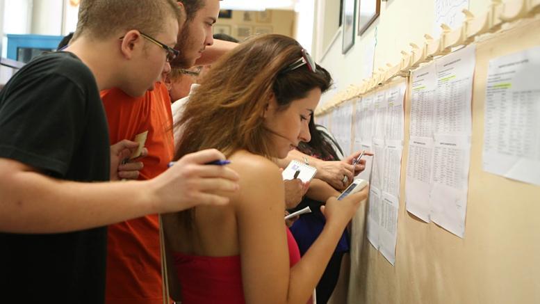 Οι αριστούχοι των φετινών Πανελλαδικών εξετάσεων στη Μαγνησία