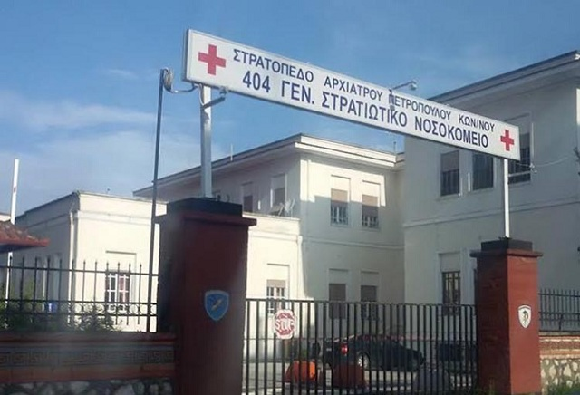 Ενωση Στρατιωτικών :Όχι στην υποβάθμιση του 404 Γ.Σ.Ν. Λάρισας