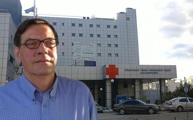 Για τρία χρόνια Διοικητής του Νοσοκομείου ο  Μ.Δραμητινός