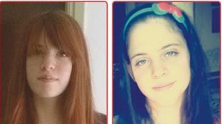 Amber Alert για την εξαφάνιση δύο ανήλικων αδελφών