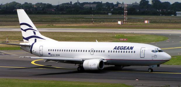 Aegean: Ανακοίνωση σχετικά με τις εξελίξεις στο αεροδρόμιο Ατατούρκ