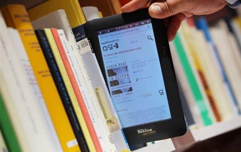 Δεκάδες γερμανοί εκδότες επιμένουν ότι η Google πρέπει να τους πληρώνει