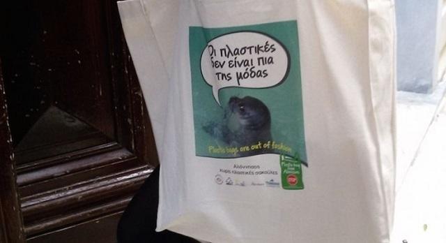 Την Παγκόσμια Ημέρα κατά της Πλαστικής Σακούλας γιορτάζει η Αλόννησος