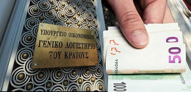 Ξεκινά η εξόφληση χρεών του δημοσίου προς τους ιδιώτες