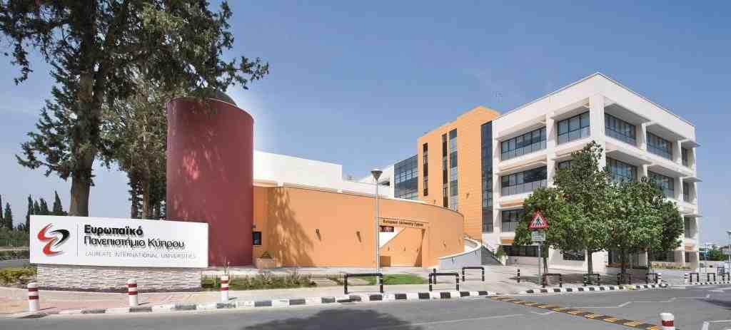 Ευρωπαϊκό Πανεπιστήμιο Κύπρου - Πρώτη Επιλογή για Έλληνες Φοιτητές