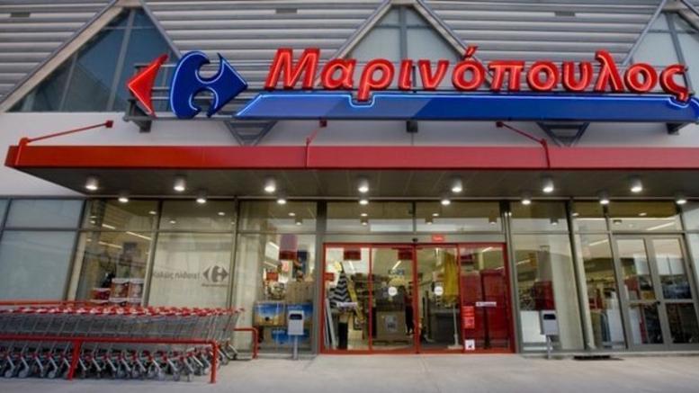 Σε προστασία η «Μαρινόπουλος» με δικαστική απόφαση