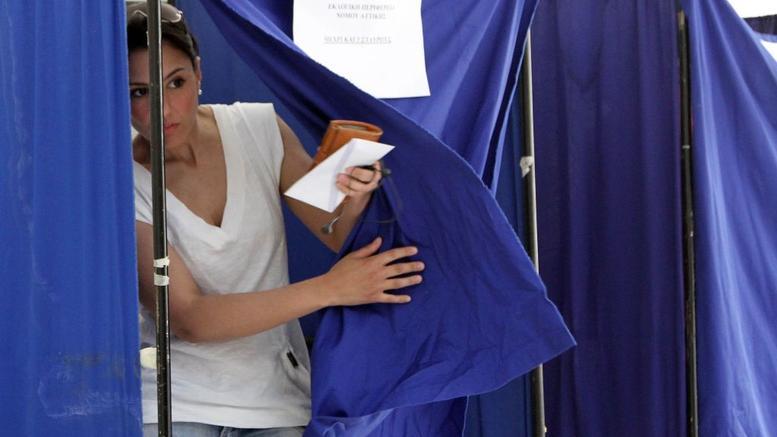 Σε δημόσια διαβούλευση ο νέος εκλογικός νόμος. Τι προτείνει