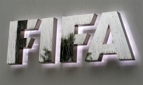 Τελεσίγραφο της FIFA στην ΕΠΟ για τον Κώδικα Δεοντολογίας