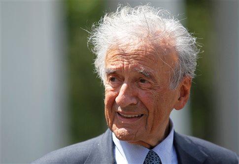 Πέθανε ο βραβευμένος με Νόμπελ Ειρήνης, συγγραφέας Ελί Βιζέλ