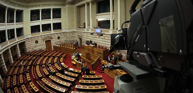 Κατατέθηκε στη Βουλή ο εκλογικός νόμος