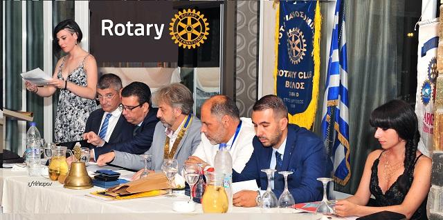 Αλλαγή ηγεσίας στους Ροταριανούς Ομίλους και στον Ροταράκτ