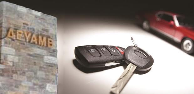 Υπηρεσιακά αυτοκίνητα ενός εκατομμυρίου στη ΔΕΥΑΜΒ