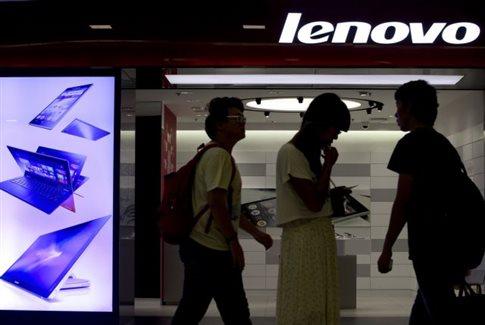 Ύποπτος κώδικας καθιστά επιρρεπείς σε επιθέσεις υπολογιστές της Lenovo