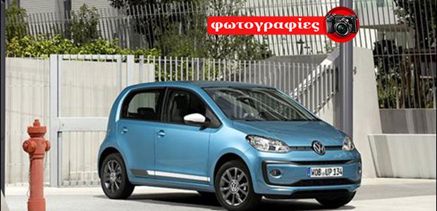 VW up! 2016: Νεανικότερο του νεανικού