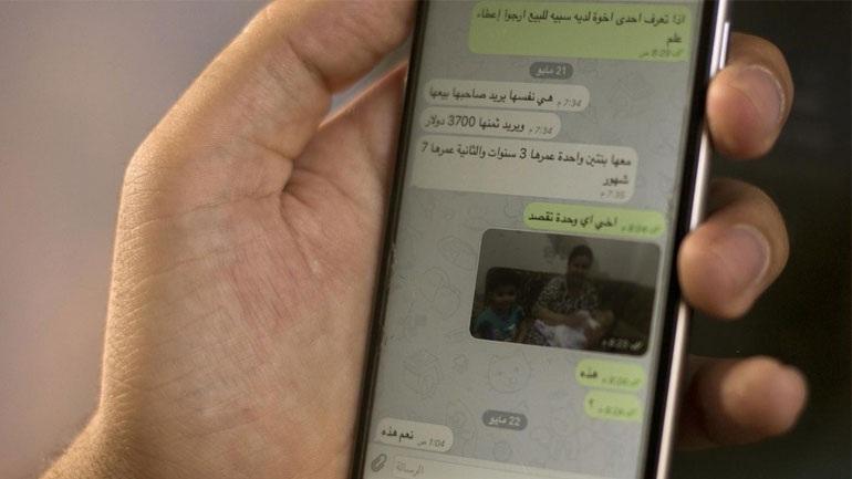 Το Χαλιφάτο πουλά σκλάβες του σεξ μέσω... εφαρμογών Whatsapp και Telegram