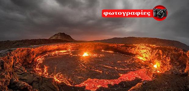 Σπάνιες εικόνες λίμνης λάβας που καίει 100 χρόνια