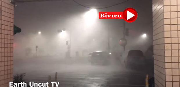 Τρομερές εικόνες από το πέρασμα του τυφώνα Nepartak στη Ταϊβάν