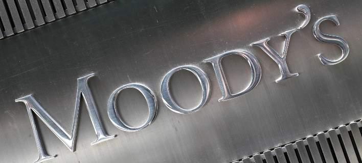 Moody's: Παραμένει η αβεβαιότητα στην Ελλάδα- Στο 0,7% η ύφεση το 2016