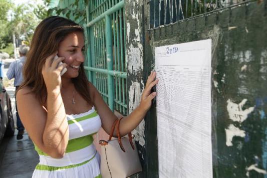 Βάσεις 2016:Όλα όσα πρέπει να γνωρίζουν οι υποψήφιοι [στοιχεία]