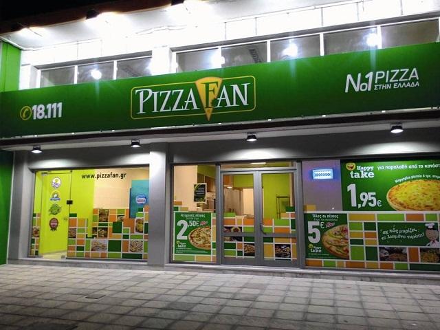 Νέο κατάστημα PIZZA FAN στην Ξάνθη