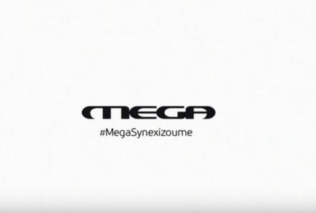Η αντεπίθεση του MEGA για το κόψιμο από το διαγωνισμό για τις άδειες