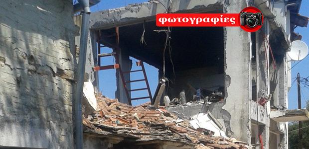 Καταστροφική έκρηξη στη Μηλίνα  ΣΕ ΑΓΡΟΙΚΙΑ ΣΤΑ ΚΟΥΚΟΥΛΕΪΚΑ