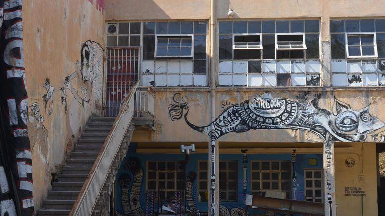 75 προσαγωγές από την ΕΛΑΣ σε καταλήψεις της Θεσσαλονίκης