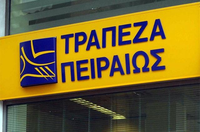 Μεγάλο αναπτυξιακό έργο της Τράπεζας Πειραιώς στα Φάρσαλα