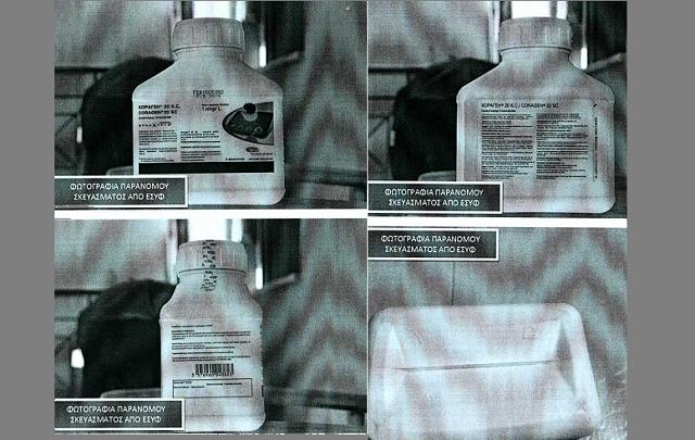 Πλαστό και παράνομο φυτοφάρμακο κυκλοφορεί ευρέως στον Αλμυρό