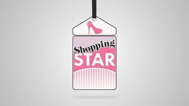 Η επίσημη ανακοίνωση του Star για το καινούργιο ριάλιτι