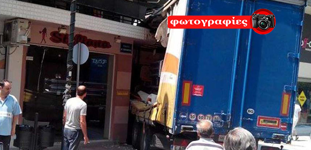 Νταλίκα παρέσυρε… μπαλκόνι στον Τύρναβο!