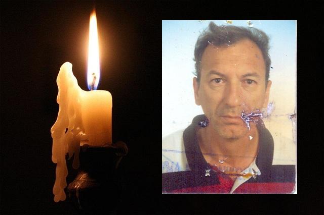 Απεβίωσε 62χρονος συνταξιούχος της ΑΓΕΤ