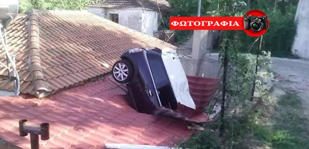 Λάρισα: Αυτοκίνητο καρφώθηκε στη στέγη σπιτιού