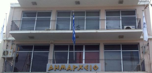 Ρυθμίσεις για οφειλέτες από το δήμο Ρήγα Φεραίου
